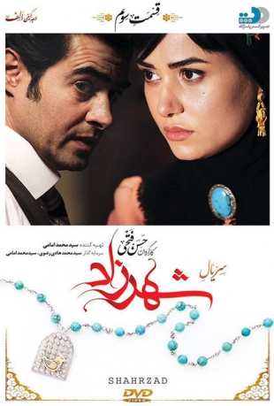 Shahrzad03-240.mp4
