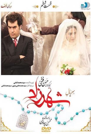 Shahrzad06-240.mp4