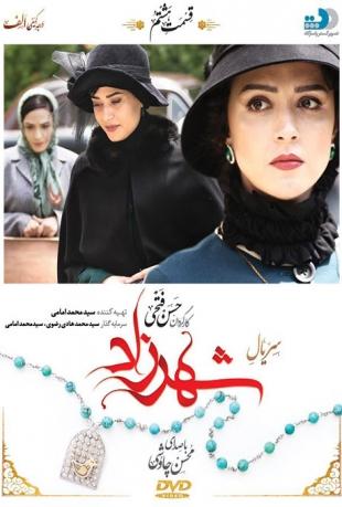 Shahrzad08-480.mp4
