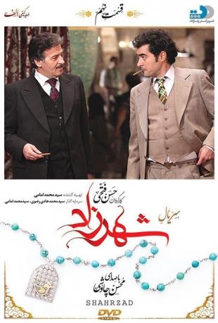 Shahrzad09-480.mp4