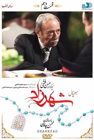 Shahrzad10-240.mp4