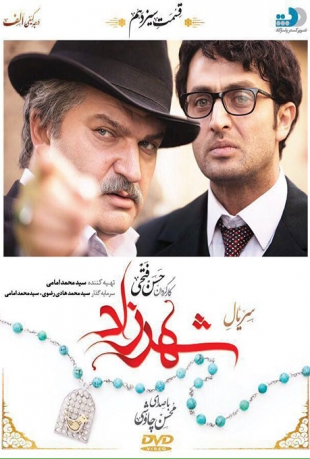 Shahrzad13-720.mp4