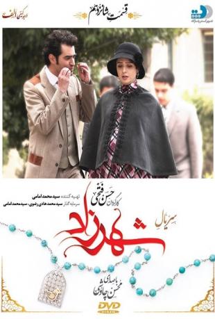 Shahrzad16-720.mp4