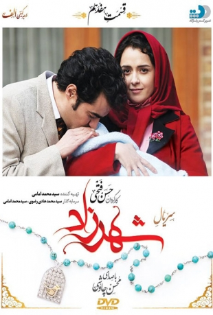 Shahrzad17-480.mp4