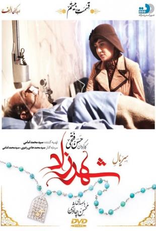 Shahrzad20-720.mp4