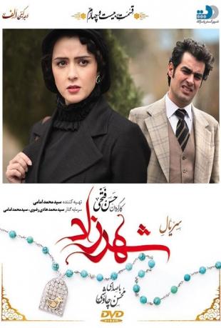Shahrzad24-480.mp4