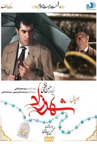Shahrzad22-240.mp4