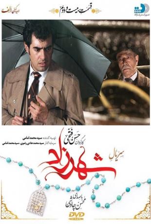 Shahrzad22-720.mp4