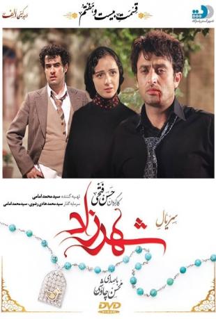 Shahrzad27-240.mp4