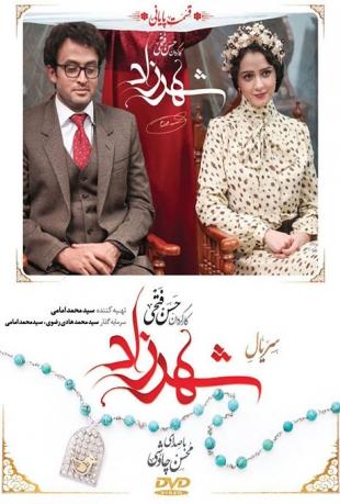 Shahrzad28-480.mp4