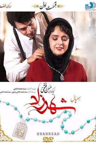 Shahrzad01-240.mp4