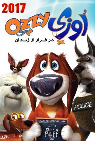 اوزی در فرار از زندان با کیفیت 480p